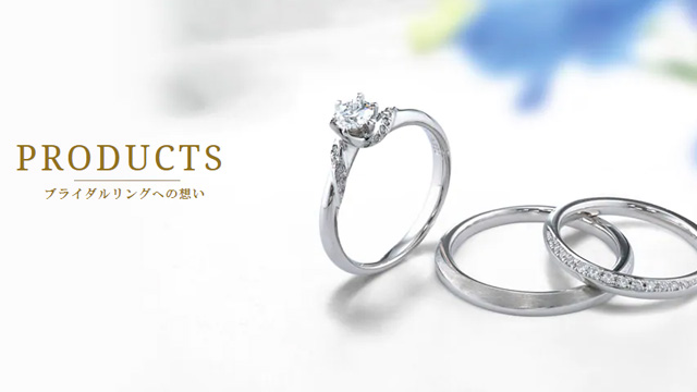 銀座ダイヤモンドシライシ 口コミ 評判 来店予約 特典